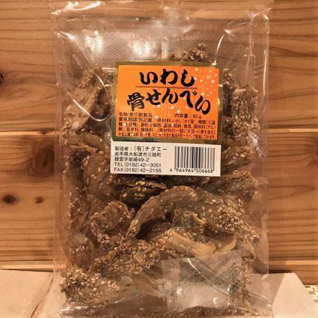 chidae-iwashi-hone-senbei