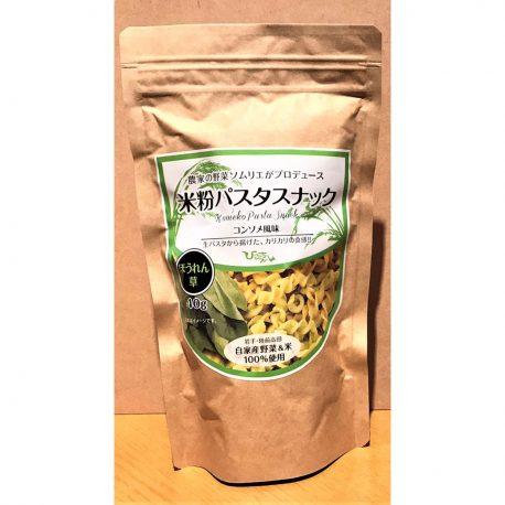 hikoroichi-farm-komekopastasnack-consomme
