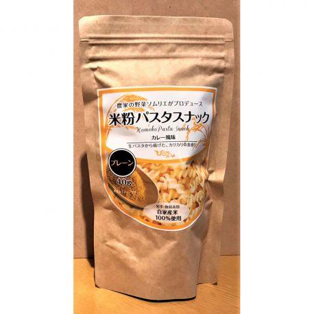 hikoroichi-farm-komekopastasnack-curry
