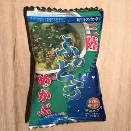 kamata-suisan-sanriku-huwatoro-mekabu