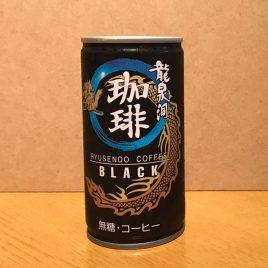 龍泉洞珈琲BLACK