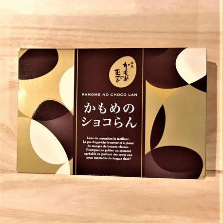 saitou-seika-kamome-no-chocolan