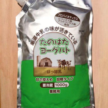 tanohata-yogurt-1000g