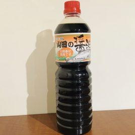 山田の醤油 1L