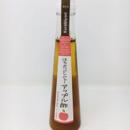 はちみつジンジャーアップル酢