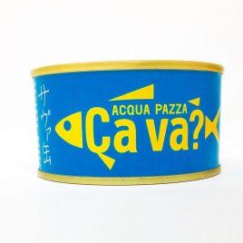 サヴァ缶アクアパッツァ風