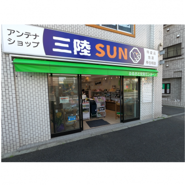 新店舗オープン!