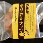 高瀬/まるごとナッツ
