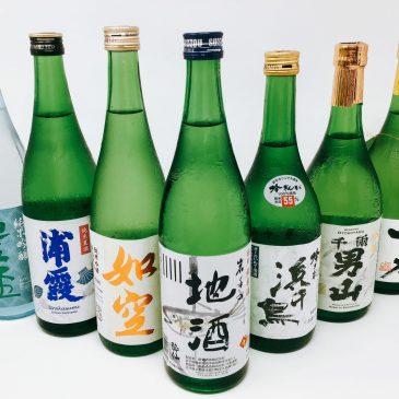 日本酒強化中!